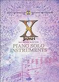 X JAPAN/ピアノインストゥルメンツ