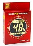 MISSION 48h