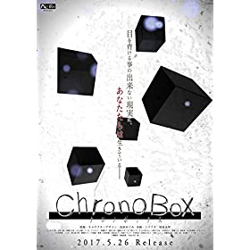ChronoBox
