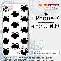 iPhone7 スマホケース ケース アイフォン7 イニシャル カエル・かえる (G) nk-iphone7-167ini Z