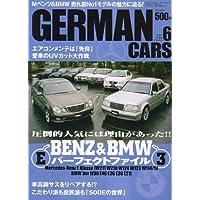 GERMAN CARS (ジャーマン カーズ) 2007年 06月号 [雑誌]