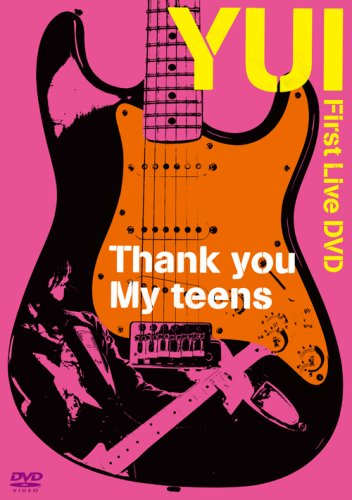 Thank you My teens [DVD]の詳細を見る