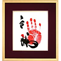 【白鵬】相撲力士手形色紙額えんじ 大相撲 サイン スポーツ フレーム アートフレーム すもう おすもうさん 関取