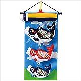 室内鯉のぼり 壁掛鯉飾り 富士山 小 タペストリー 宝童 室内鯉飾り 五月人形 端午の節句
