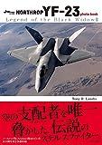 NORTHROP YF-23 photo book (Legend of the Black Widow II)
