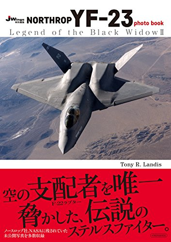 NORTHROP YF-23 photo book (Legend of the Black Widow II)