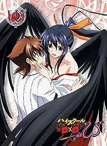 ハイスクールD×D NEW Vol.5 [DVD]