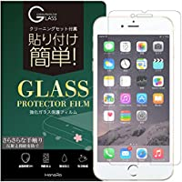 iPhone8 7フィルム アンチグレア 強化ガラス 高透過 耐衝撃 9H 0.33mm iPhone 7
