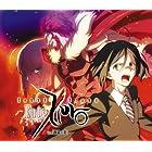 SOUND DRAMA Fate/zero vol.4