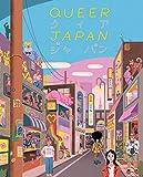 Queer Japan [Blu-ray]