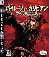 パイレーツ・オブ・カリビアン/ワールド・エンド - PS3