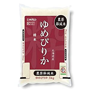 【精米】【Amazon.co.jp限定】 北海道産 農薬節減米 白米 ホクレン ゆめぴりか 5kg 平成29年産