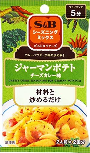 シーズニング ジャーマンポテトチーズカレー味 13.6g