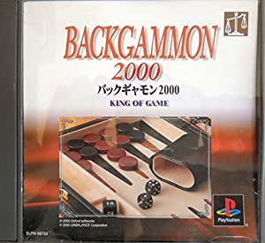 BACK GAMMON 2000