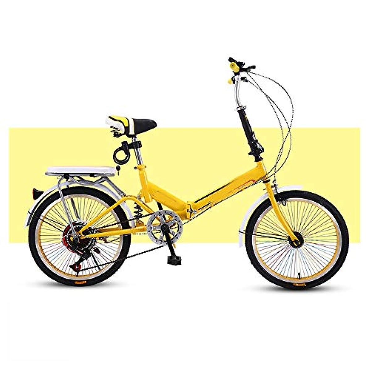 救急車後夜間大人のための 折りたたみ自転車自転車、20インチの大人学生シングル可変速度Bicyclee軽量バイク(カラー:イエロー)