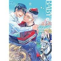 BABY vol.21 (BABYコミックス)