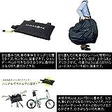DAHON(ダホン) 【正規輸入品】 輪行バッグ SLIP COVER SHOULDER (2012-12-22)