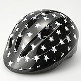 2800 ジュニア・小学生用自転車ヘルメット スター・星柄 女の子 男の子低学年向け