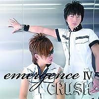 emergence IV