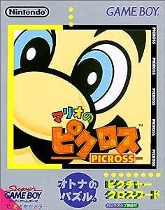 マリオのピクロス