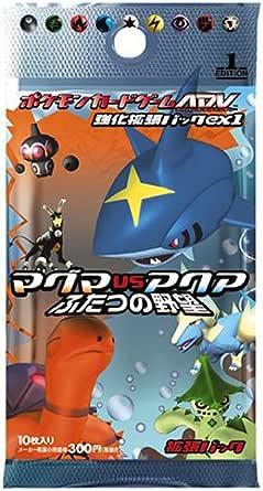 ポケモンカードゲームADV 強化拡張パックex.1 マグマVSアクア ふたつの野望 BOX