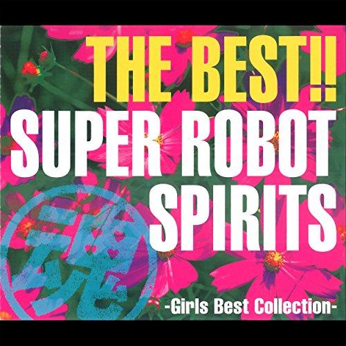 THE BEST!! スーパーロボット魂 ガールズ・ベストコ...