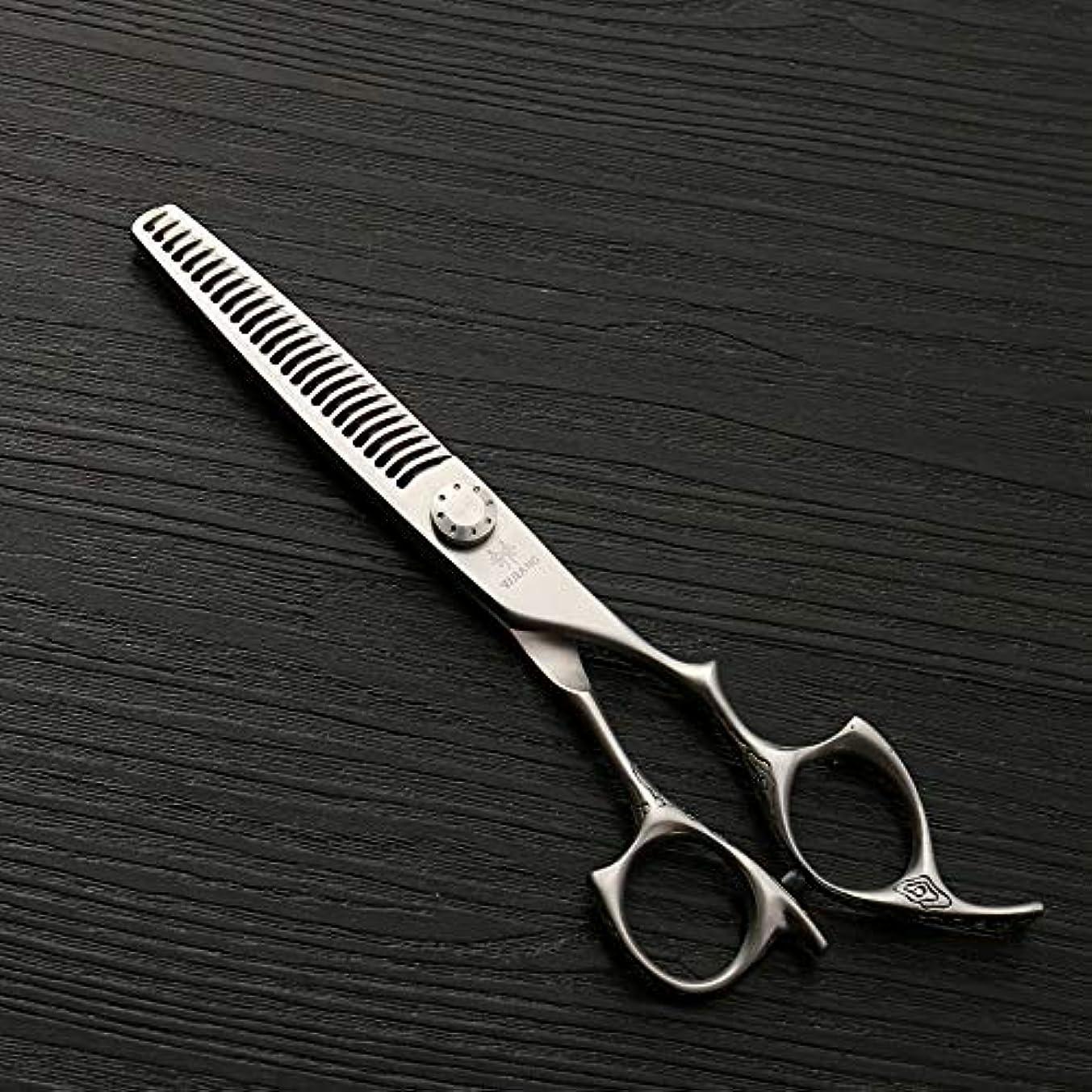 芸術はねかけるぎこちないスタイル6インチ美容院プロのヘアカット間伐歯はさみ、26歯アントラー歯理髪はさみ ヘアケア (色 : Silver)