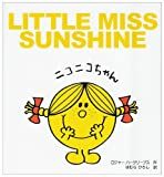 ニコニコちゃん (MR.MEN and LITTLE MISS 4)