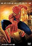スパイダーマンTM 2 [DVD]
