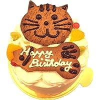 ねこちゃんと飼い主さんが一緒に食べれるケーキ おやつ サラ かつお節付き 誕生日ケーキ ねこちゃん大好きにゃ ミケネコちゃんの2種のクッキーとフルーツのデコレーション ネコのクッキー メッセージクッキー付き 4号 はむはむ食べる 羅漢果クッキー