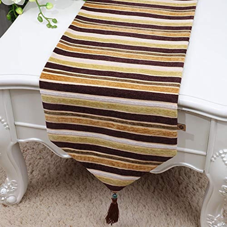 テーブルランナー ホームデコレーション 北欧 スタイル シンプル 工芸品 長方形 エレガント お茶会 ディナーパーティー 家庭用 キッチン (Color : 1, Size : 33*150cm)