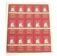 禁煙グッズ ニコチンゼロの花シガーガット(10本入り)15箱セット/ラベンダーブレンド
