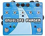 Pigtronix / EP2 Envelope Phaser フェイザー [エレクトロニクス]
