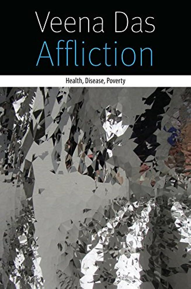 雪だるまを作るキャンベラ米ドルAffliction: Health, Disease, Poverty (Forms of Living)