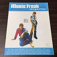 ミュージックフリークマガジン music freak magazine VOL.114 2004.5 B'z 倉木麻衣 ZARD 愛内里菜