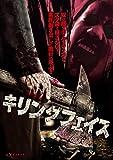 キリングフェイス [DVD]