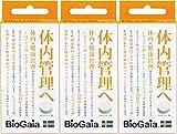 【3個セット】体内管理 生きる乳酸菌(Lロイテリ菌) 30粒 ストロベリー味