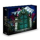 死神くん DVD-BOX 画像