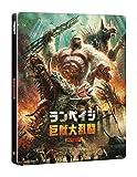 【HMV限定】 ランペイジ 巨獣大乱闘 <4K ULTRA HD & ブルーレイセット スチールブック仕様>(数量限定/2枚組) [4K ULTRA HD + Blu-ray] [Steelbook]