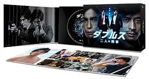 ダブルス~二人の刑事[DVD-BOX]