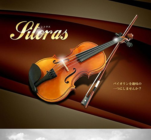 1stモール ケース 演奏 音楽 趣味 楽器 初心者 バイオリン おすすめ シトラス セット (ナチュラルブラウン) ST-SITORAS-NB