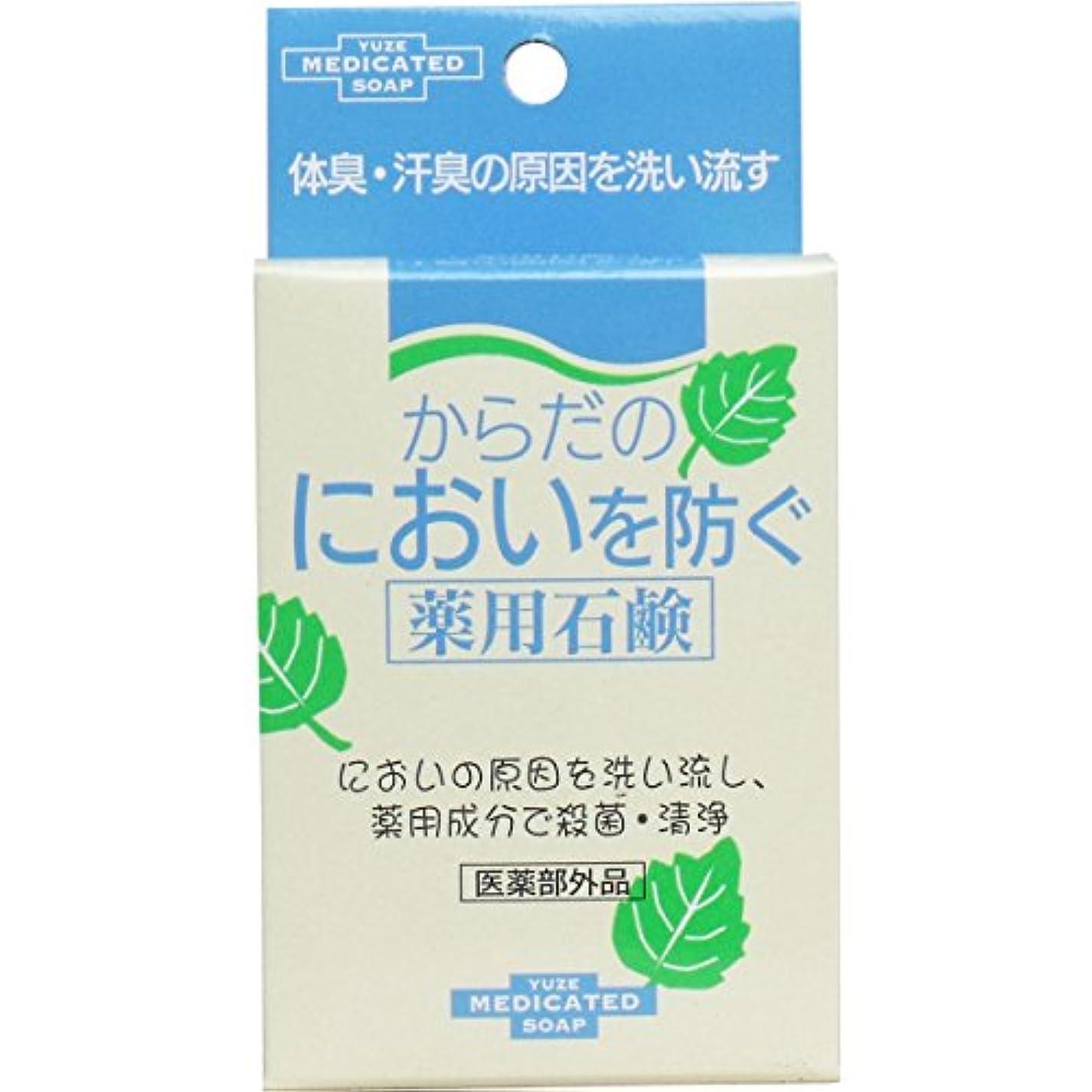 疎外批判的にビュッフェユゼからだのにおいを防ぐ薬用石鹸 110g×6個セット