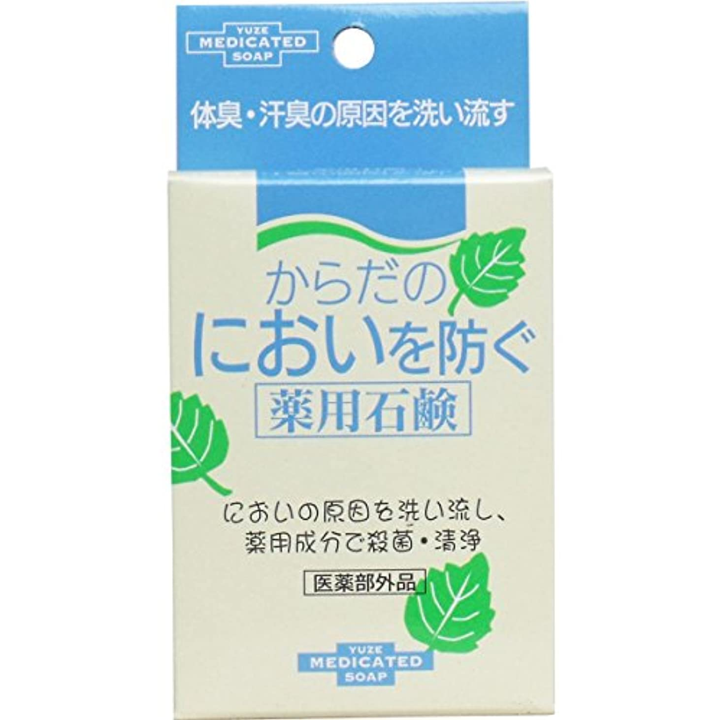 基本的な件名海峡ひもユゼからだのにおいを防ぐ薬用石鹸 110g×6個セット
