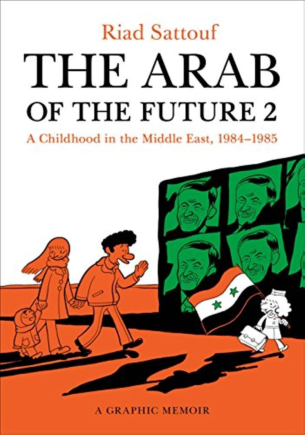 監督する効能あるトーンThe Arab of the Future 2: A Childhood in the Middle East, 1984-1985: A Graphic Memoir (English Edition)