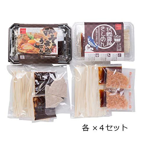 花鰹醤油きしめん(麺・スープ・花かつお) 味噌煮込みうどん(麺・スープ・だしパック) 各4セット