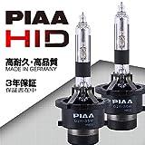 【Amazon.co.jp限定】PIAA ヘッドライト用 HIDバルブ D2R 6200K 純正交換 2個入 12 24V共用 車検対応 輸入車対応 安心のメーカー保証3年付 X7323