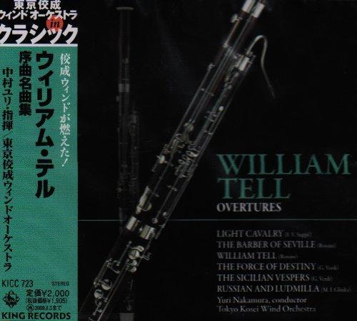 ウィリアム・テル/序曲集
