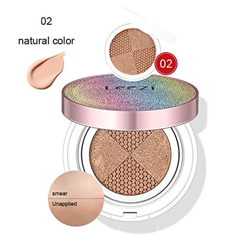 Symboat BBクリーム ホワイトニング コンシーラーオイルコントロール スターエアクッション 美白 保湿 化粧下地 明るい肌色 自然な肌色 素肌感
