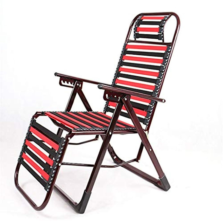寛解普通に完全に乾くKTYXDE リクライニングチェア折りたたみ椅子ごぼう椅子通気性椅子オフィスチェアランチブレイクチェア怠惰な椅子レジャーチェアビーチチェア 折りたたみ椅子