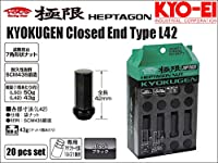 [KYO-EI_Kics]極限-ヘプタゴンナット(7角袋ナット)-M12×P1.5×42mm×20pcs(ブラック)【HPF1B4_L42】